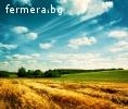 Купувам земеделска земя всички землища област Търговище