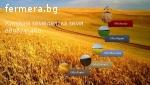 Купувам земеделски земи в област Плевен
