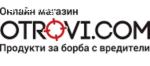 Онлайн магазин otrovi.com Продукти за борба с вредители